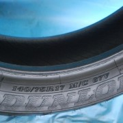 dunlop ae 1407517 front4