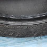 dunlop ae 2005517 rear3