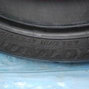 dunlop ae 2005517 rear4