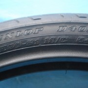 dunlop d402f hd mh9021 front3