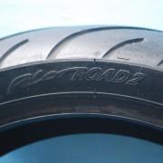 michelin pilot road 2 1805517 rear5